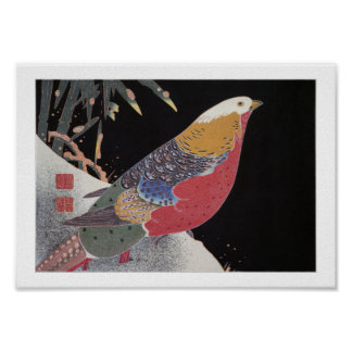 Golden Pheasant in the Snow, Jakuchū Poster