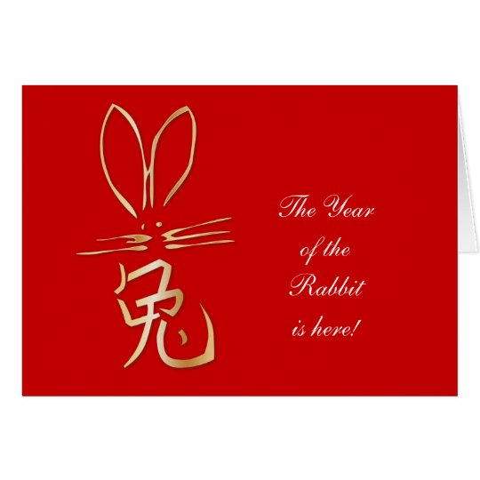Golden Rabbit with Chinese Character Card