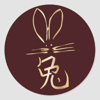 Golden Rabbit with Chinese Character Classic Round Sticker