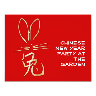 Golden Rabbit with Chinese Character 4.25x5.5 Paper Invitation Card