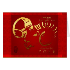 Golden Ram - Chinese New Year 2015 Card at Zazzle