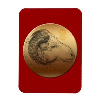 Golden Ram Chinese New Year of the Sheep 2015 Rectangular Photo Magnet