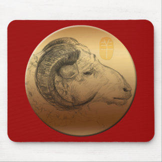 Golden Ram Year 2015 Mouse Pad