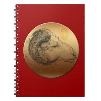 Golden Ram Year - Chinese Astrology Sign Notebook