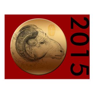 Golden Ram Year custom 2015 Postcard