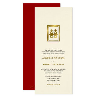 Golden Rectangle Double Happiness Chinese Wedding Card