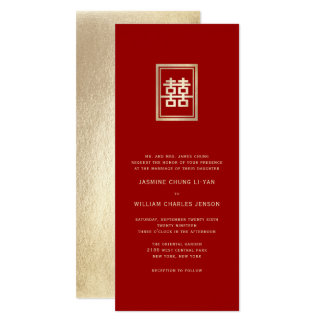 Golden Red Double Happiness Chinese Wedding Invite