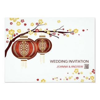 Golden Red Lanterns Cherry Tree Fu Chinese Wedding Card
