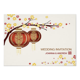 Golden Red Lanterns Cherry Tree Xi Chinese Wedding Card