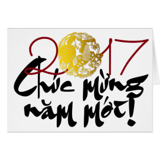 Golden Rooster Papercut Vietnamese H Greeting 2017 Card