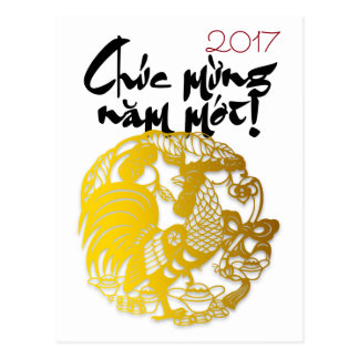 Golden Rooster Vietnamese Greeting 2017 postcard