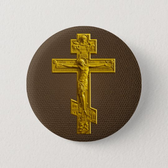 Golden Russian orthodox cross Button