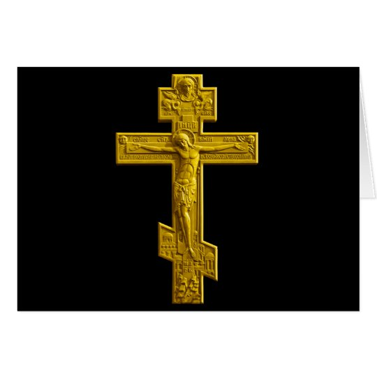Golden Russian orthodox cross Card