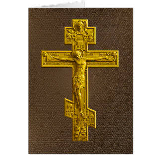 Golden Russian orthodox cross Greeting Card