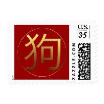 Golden Symbol Dog Chinese New Year 2018 Stamp