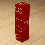 """Golden Symbol Dog Chinese New Year 2018 W Box<br><div class=""""desc"""">Golden Chinese Symbol of The Dog with embossed digital effect. Customizable Corporate wine Gift box for Chinese New Year of the Dog 2018 and Birthday.-------- &quot;The Dog (狗) is one of the 12-year cycle of animals which appear in the Chinese zodiac related to the Chinese calendar. The Year of the...</div>"""