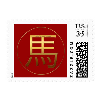 Golden Symbol Horse Chinese New Year 2026 Stamp