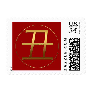 Golden Symbol Ox Chinese New Year 2021 Stamp
