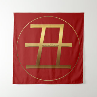 Golden Symbol Ox Chinese New Year 2021 Tapestry