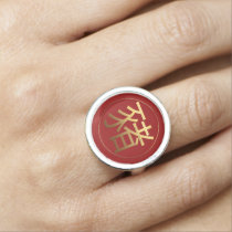 Golden Symbol Pig Chinese New Year 2019 Ring