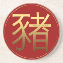 Golden Symbol Pig Chinese New Year 2019 Round C Coaster