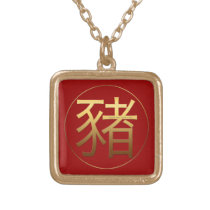 Golden Symbol Pig Chinese New Year 2019 Square N Gold Plated Necklace