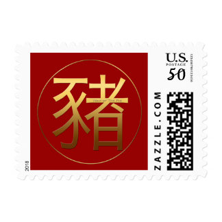 Golden Symbol Pig Chinese New Year 2019 Stamp