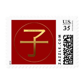 Golden Symbol Rat Chinese New Year 2020 Stamp