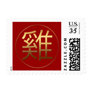 Golden Symbol Rooster Chinese New Year 2029 Stamp