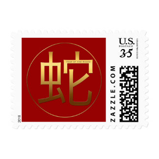 Golden Symbol Snake Chinese New Year 2025 Stamp