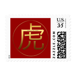 Golden Symbol Tiger Chinese New Year 2022 Stamp