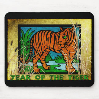 Golden Tiger Mouse Pad