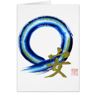 Golden Tranquility - Enso Greeting Card