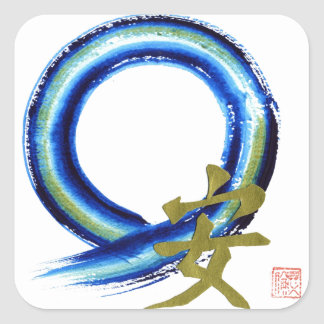 Golden Tranquility - Enso Square Sticker