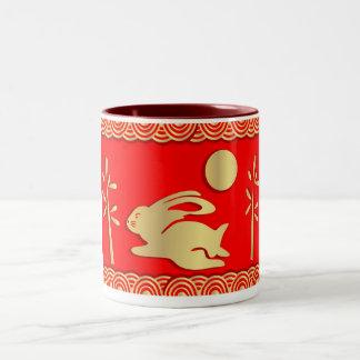 Golden Year of the Rabbit Mug