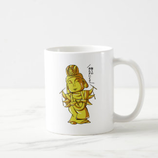 Golden Zizou it accomplishes and pulls out i! Coffee Mug