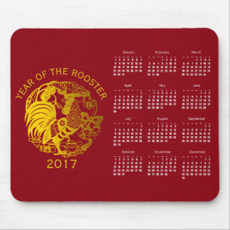 Golden Zodiac 2017 Rooster Year Calendar mousepad