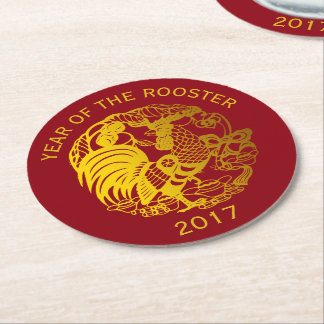 Golden Zodiac 2017 Rooster Year Paper Coaster