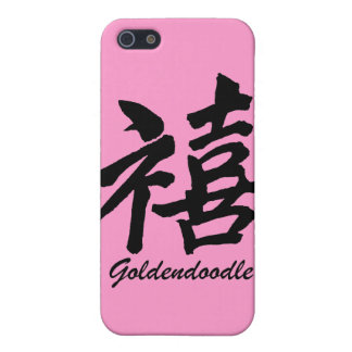 goldendoodle cover for iPhone 5