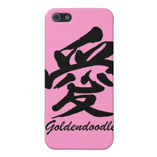 goldendoodle covers for iPhone 5