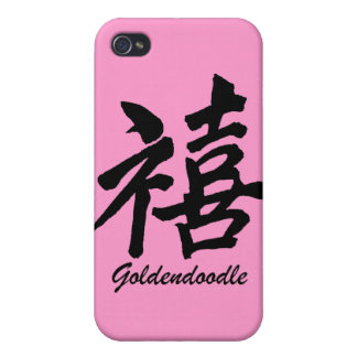 goldendoodle iPhone 4 cover