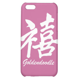 goldendoodle iPhone 5C cover