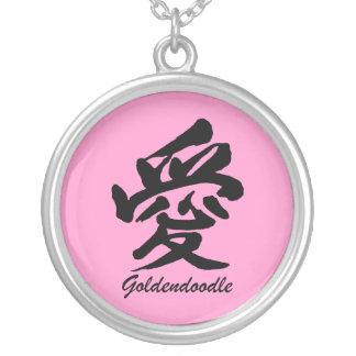 goldendoodle pendants