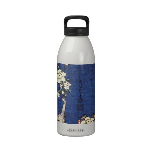 Goldfinch and Cherry Tree, c.1834 by Katsushika H Reusable Water Bottle
