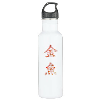 "Goldfish in ""Kingyo"" Chinese characters (pink) 24oz Water Bottle"
