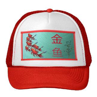 Goldfish Jinyu 金鱼 hat