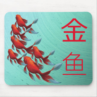 Goldfish Jinyu 金鱼 mousepad