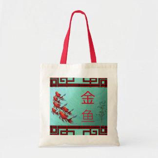 Goldfish Jinyu 金鱼 tote bag
