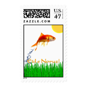 Goldfish Jumping Persia New Year Eid e Noruz Postage