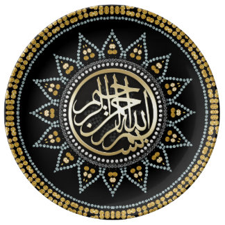 GoldSparkle Bismillah Arabic Calligraphy Porcelain Dinner Plate